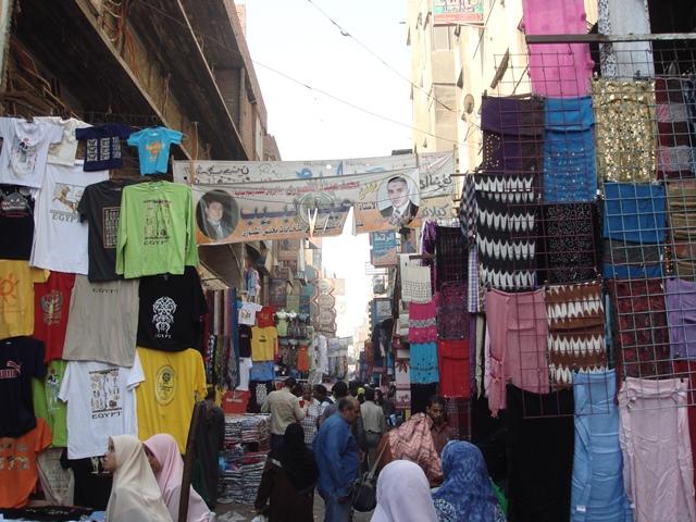 Cairo market, Blue Sky and Wine Travel Blog