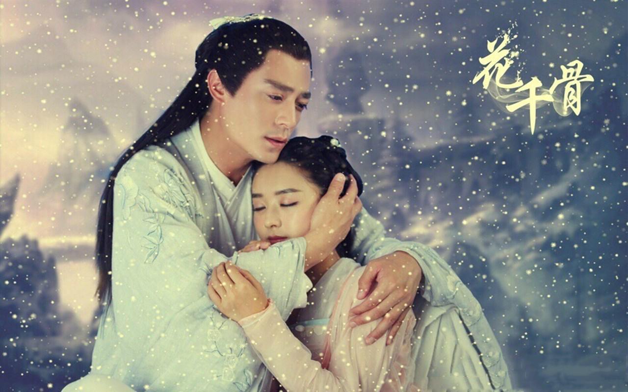 huaqiangu 花千骨 Hua Qian Gu Blue Sky and Wine