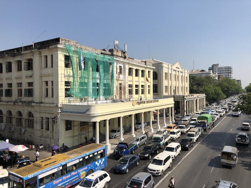 Yangon City, Blue Sky and Wine Travel blog